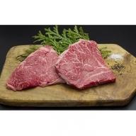 I1101 米沢牛ももステーキ肉2枚(約460g)