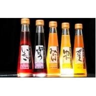 A-18 無添加・無着色・無香料!!「毎日飲める果実酢」 200mlx3本