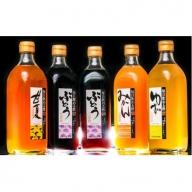 E-119 無添加・無着色・無香料!!「毎日飲める果実酢」 500ml×5本