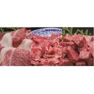 P1101 米沢牛選べるギフト券(引換はがき3枚)