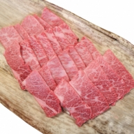 【A-015】大吉商店 近江牛霜降りカルビ焼肉用A [高島屋選定品]