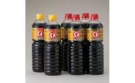 【G-521】マルイ醤油 こいくち・うすくち詰合せ [高島屋選定品]