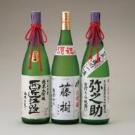 【I-921】川島酒造 松の花豪華豪快三種盛 [高島屋選定品]