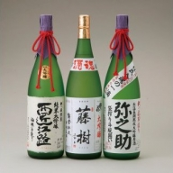 【T-706】川島酒造 松の花豪華豪快三種盛