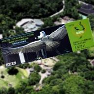 ★のいち動物公園の年間パスポート A-221