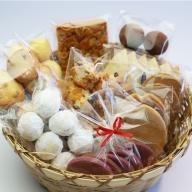 A-165 お菓子と雑貨おひさん ほっこりクッキー詰合せ