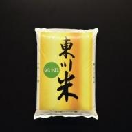 【0000010】【H30年産新米受付】北海道初地域ブランド 東川米「ななつぼし」10kg