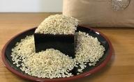 【令和3年産】加東市産ヒノヒカリ 玄米10kg