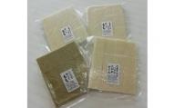 TC‐02 特別栽培米のお餅セット