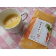 DK‐01 栄養満点!障がいをもつ方々が心を込めて手作りする野菜のスープ