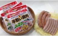 JK‐02 平飼い鶏肉よくばり詰め合わせセット