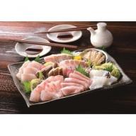 A014 旬の天然魚お刺身盛りセット(5種)