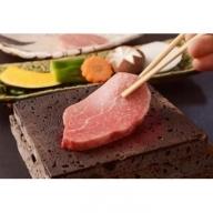 肉匠一鉄 名産飛騨牛のディナーコースペアお食事券(要予約)