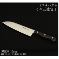 20-MM-7 ヤスキハガネ製 ミニ三徳包丁(刃渡り16cm)