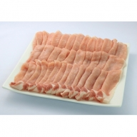 岐阜県産豚「飛騨高山豚」ロース しゃぶしゃぶ用 1.4kg(350g×4)