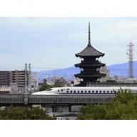ふるさと大垣へ帰ろう家族団らんパック(新大阪駅発着)