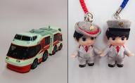 長野電鉄オリジナルグッズセット 電車 おもちゃ
