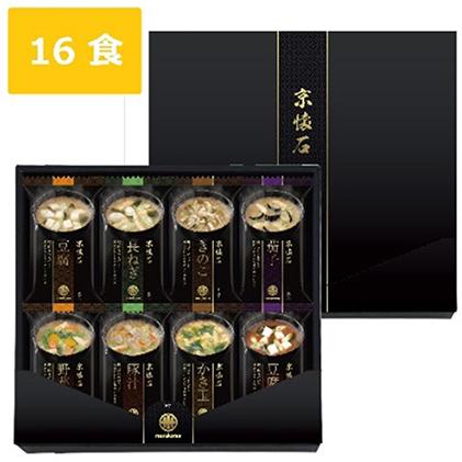 京懐石のお味噌汁詰合わせセット16食