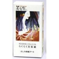 05-YN-1 美装紙