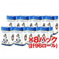 ≪納期:4~6ヶ月≫北海道日本ハムファイターズトイレットペーパー8パック(96ロール)
