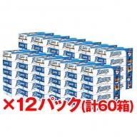 北海道日本ハムファイターズボックスティッシュ12パック(60箱)