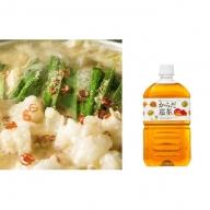 もつ鍋セット【塩醬油・味噌味】+からだ巡茶1.0L PET【1ケース】
