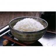 平成30年産北海道倶知安産特別栽培米ゆめぴりか5kg