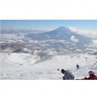 ニセコグラン・ヒラフスキー場 リフトゴンドラ1日券(2枚)