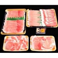 【自家牧場直送】黒豚しゃぶしゃぶセット 30-S116