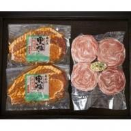 【長期熟成黒豚】桑水流黒豚みそ漬&ロールステーキセット  30-0140