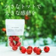 05-MS-1 フルーツトマト MINORI 3パックセット 【7月1日以降お申し込み分については12月以降発送予定】