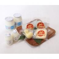 【国内チーズコンテスト受賞品】奇跡のチーズセットプチ 30-SDW52