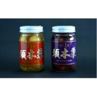 【すき特産】須木栗の甘露煮セット 31-SA01
