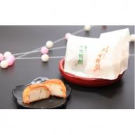 小林銘菓元祖チーズ饅頭4種ミックスセット<南国屋今門> 31-SNI02