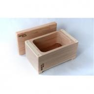 ぬか漬け用くりぬき杉桶<大サイズ:松川碁盤店>  31-SMG02