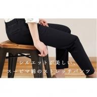 【ファクトリエ コラボ商品】スーピマ綿ストレッチパンツ 30-NF01