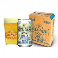 24缶 軽井沢高原ビールベルジャンホワイト