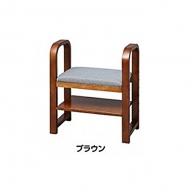 玄関椅子(ブラウン)