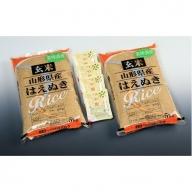 004 ②【30年産】玄米はえぬき10kg+つや姫パックライス4