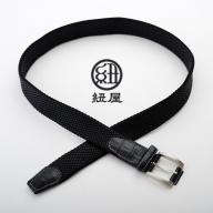[P044] 組紐ベルト「CLVER」クロコメッシュ(35mm) 黒