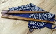煤竹箸(燻炭竹で作った箸)