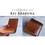 090001. 【こだわりの革細工】Folded Wallet /「LEATHERS by Kei Arabuna」