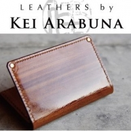 090002. 【こだわりの革細工】Card case /「LEATHERS by Kei Arabuna」