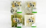 佐渡産もち米使用!池田菓子舗の切りもちセット