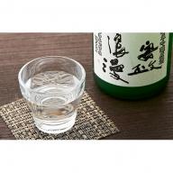 安政浪漫 純米吟醸原酒720ml