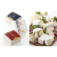 【クレイル特製】・カマンベールチーズ3種セット