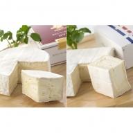 【クレイル特製】・カマンベールチーズ2種贅沢セット