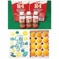 【健康セット】明治 R-1 低糖・低カロリー 112ml 24本と有田の不知火 化粧箱 12個入り M~2Lサイズ(サイズおまかせ)