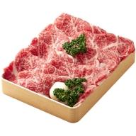 特選国産牛ロースすき焼き肉