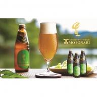 ゆず発泡酒 『MOTONARI』